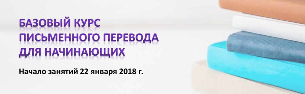 Письменный перевод с английского на русский