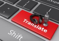 Онлайн курсы переводчиков